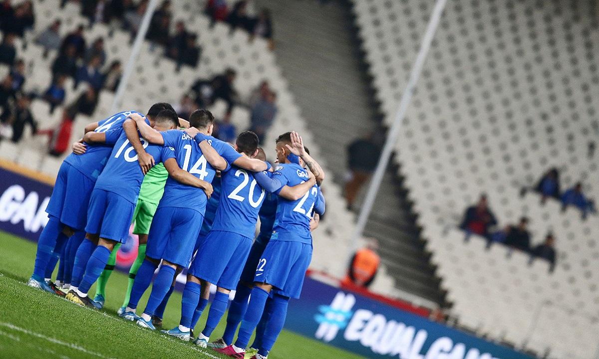 Εθνική Ελλάδας: Δεν… ακούστηκαν καλά - Sportime.GR
