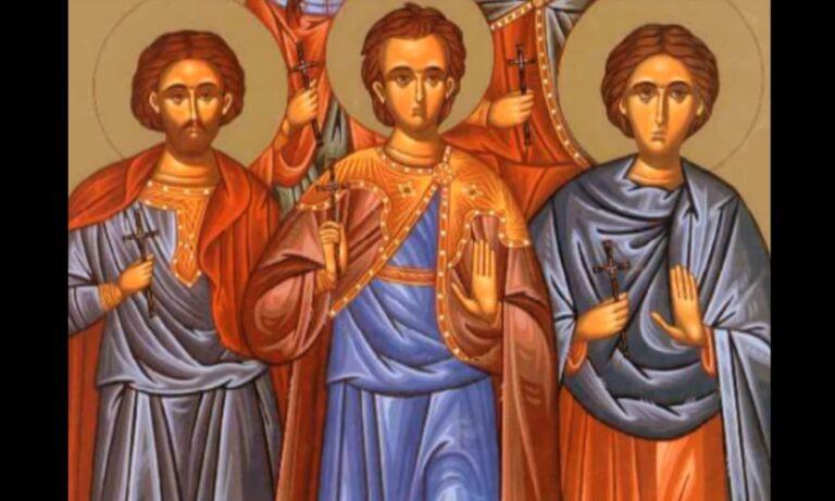 Εορτολόγιο Δευτέρα 18 Μαΐου: Ποιοι γιορτάζουν σήμερα