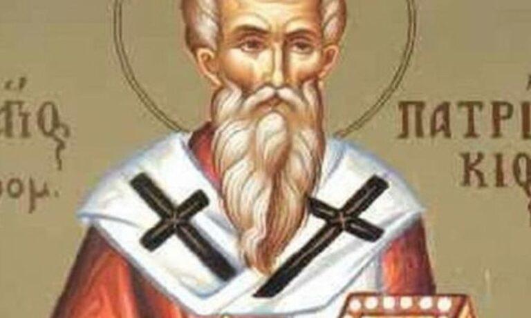 Εορτολόγιο Τρίτη 19 Μαΐου: Ποιοι γιορτάζουν σήμερα