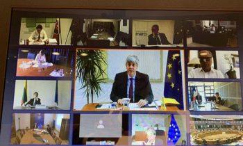 Eurogroup: Ολοκληρώθηκε η τηλεδιάσκεψη