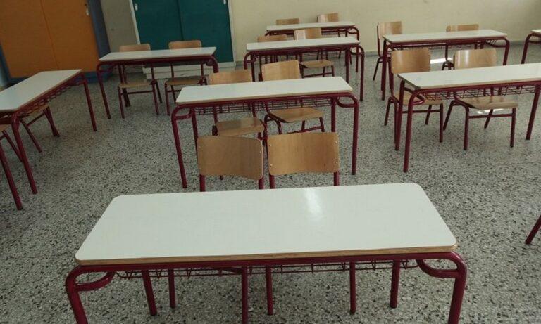 Σχολεία Ξάνθη