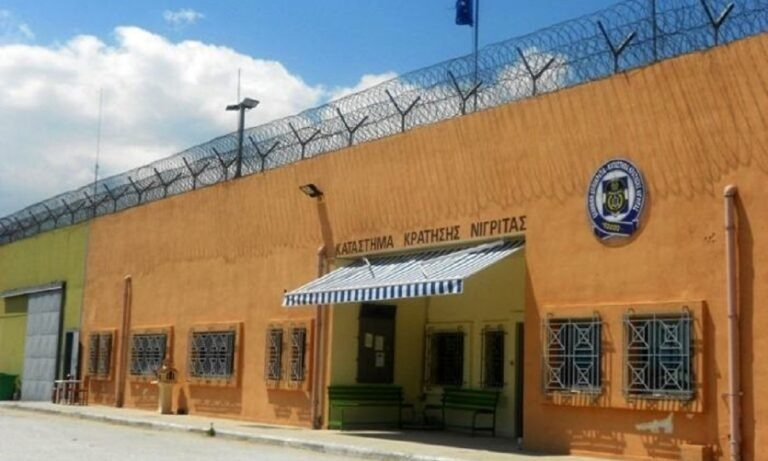 Σέρρες – Φυλακές Νιγρίτας: Μπάρμπεκιου με κάρβουνα, ψυγεία, μαχαίρια, ναρκωτικά!