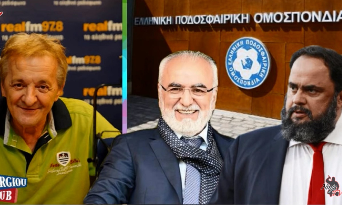 Γεωργίου: Η ΕΠΟ έκανε το κορόιδο για ΠΑΟΚ, αλλά επικαλείται GREXIT για Ολυμπιακό» - Sportime.GR
