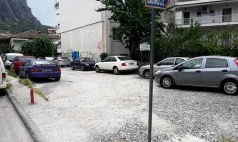 Καλαμπάκα: Ηλικιωμένος έκανε σεξ σε δημοτικό πάρκινγκ στις 10 το πρωί