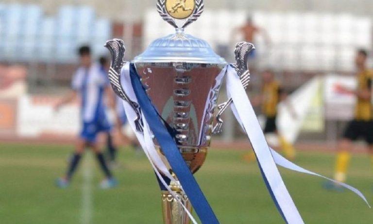 Κύπελλο ΕΠΣ: Οι υποψήφιοι Κυπελλούχοι στις 52 ποδοσφαιρικές Ενώσεις