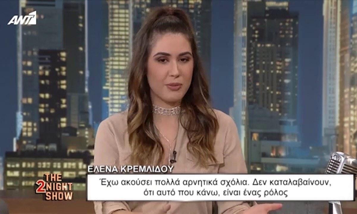 The 2night Show: Ξέσπασε σε κλάματα η Έλενα Κρεμλίδου – Σταμάτησε τη συνέντευξη ο Αρναούτογλου (vids) - Sportime.GR