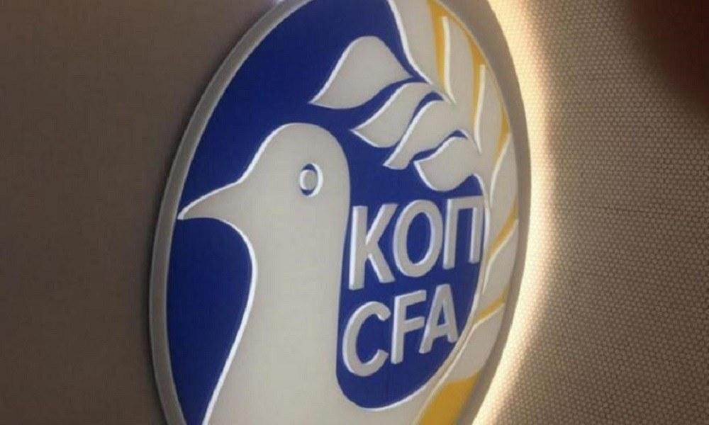Κύπρος: Κανείς πρωταθλητής – Αυξάνονται οι ομάδες στο πρωτάθλημα - Sportime.GR
