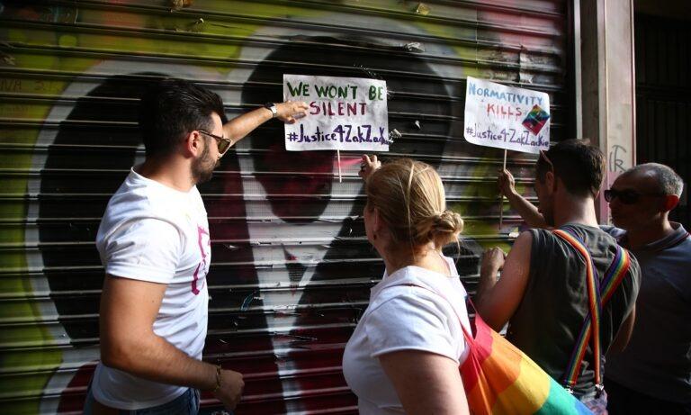 Ζακ Κωστόπουλος: Ορίστηκε η δίκη – Ποιοι κάθονται στο εδώλιο