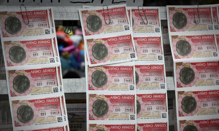 To Λαϊκό Λαχείο μοίρασε περισσότερα από 4,9 εκατ. ευρώ τον Σεπτέμβριο