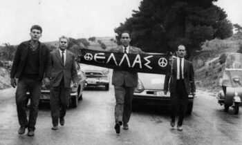 Γρηγόρης Λαμπράκης: Η δολοφονική επίθεση εις βάρος του