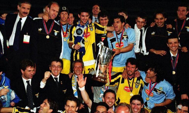 Κύπελλο Κυπελλούχων: Η κούπα της Λάτσιο στο φινάλε της διοργάνωσης (vid)
