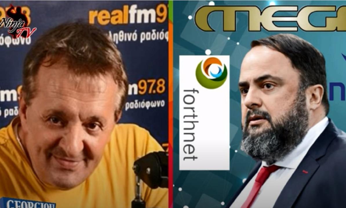 Γιώργος Γεωργίου: «Γι' αυτό ο Μαρινάκης θέλει τη Forthnet» (audio)