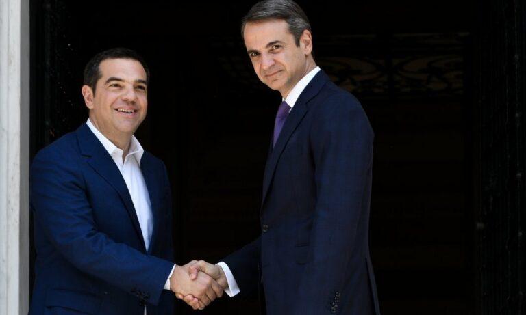 Μητσοτάκης vs Τσίπρας: Ποιος είναι πιο πλούσιος; Στη φόρα το Πόθεν Έσχες!