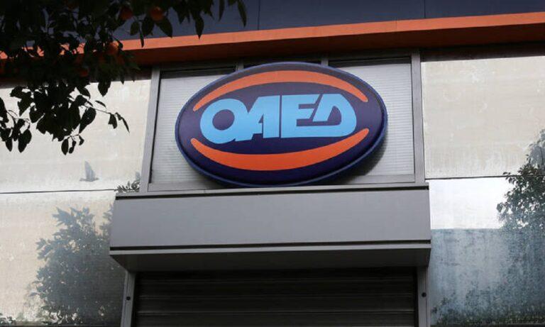 ΟΑΕΔ: Τελευταία προθεσμία για τα 400 ευρώ σε μακροχρόνια ανέργους