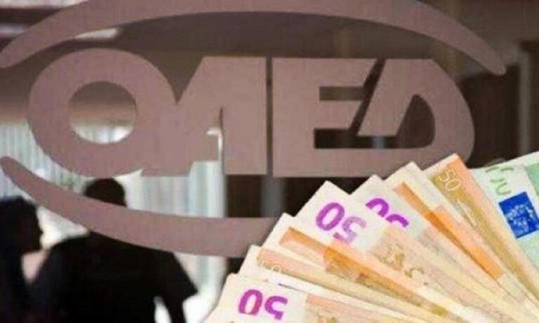 ΟΑΕΔ – Επίδομα 400 ευρώ: Τι πρέπει να κάνουν για να το λάβουν οι μακροχρόνια άνεργοι