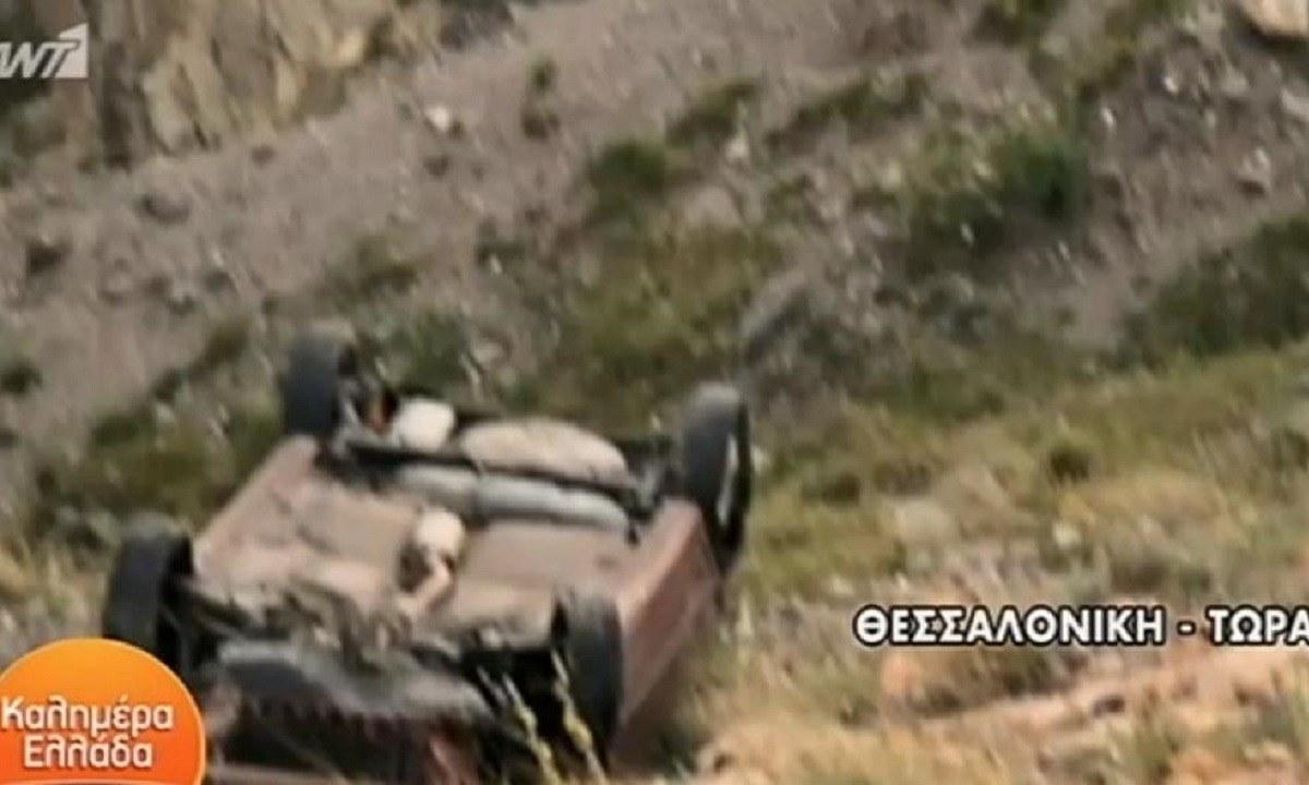 Οικογενειακό δράμα στο Ωραιόκαστρο: Έριξε το αυτοκίνητό του στον γκρεμό που σκοτώθηκε η κόρη του (vid)