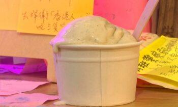 Απίστευτο και όμως αληθινό! Παγωτό με γεύση δακρυγόνου (pic)