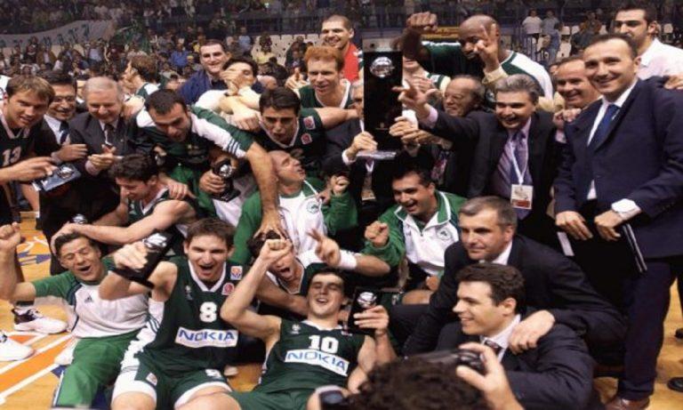 Παναθηναϊκός: Το τρίτο «πράσινο» αστέρι στην Μπολόνια (vid)