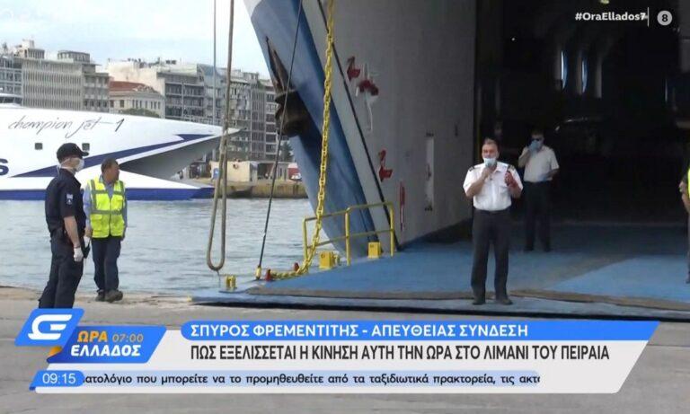 Τεράστια ουρά έξω από πλοίο στο λιμάνι του Πειραιά (vids)