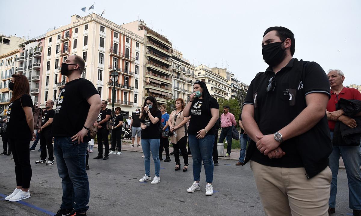 Θεσσαλονίκη: Συγκέντρωση μνήμης για τη γενοκτονία των Ποντίων