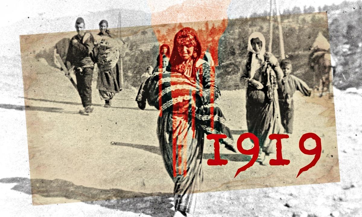 Κώστας Μπαλαχούτης: Γενοκτονία & Ξεριζωμός!