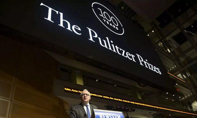 Βραβεία Πούλιτζερ: Ανακοινώθηκαν με καθυστέρηση