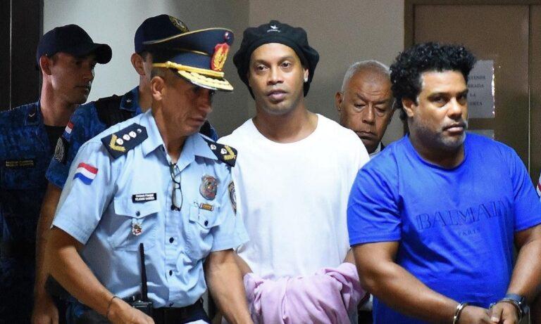 Απορρίφθηκε το νέο αίτημα αποφυλάκισης του Ροναλντίνιο