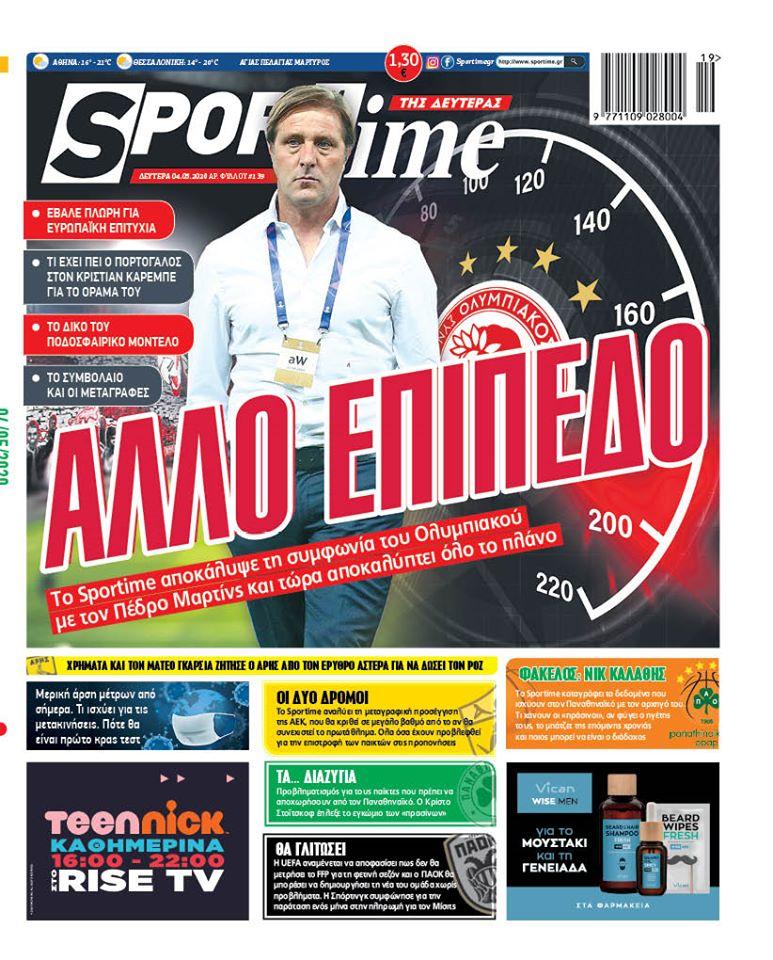 Εφημερίδα SPORTIME - Εξώφυλλο φύλλου 4/5/2020