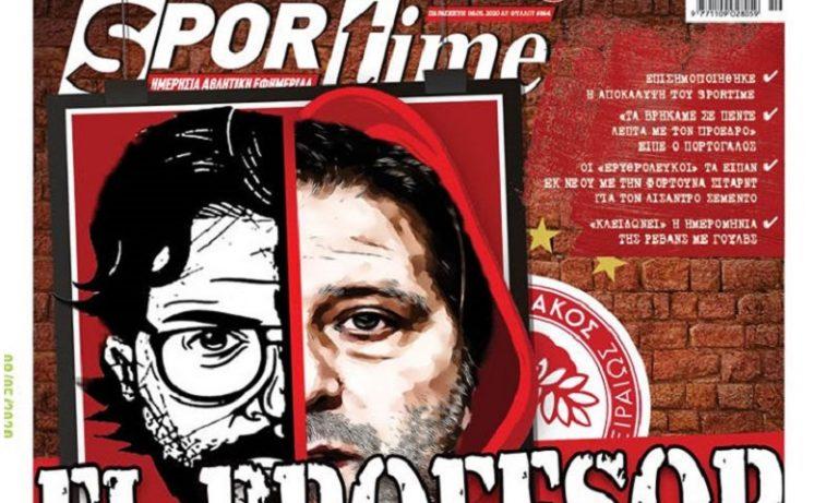 Διαβάστε σήμερα στο Sportime: «El Profesor»