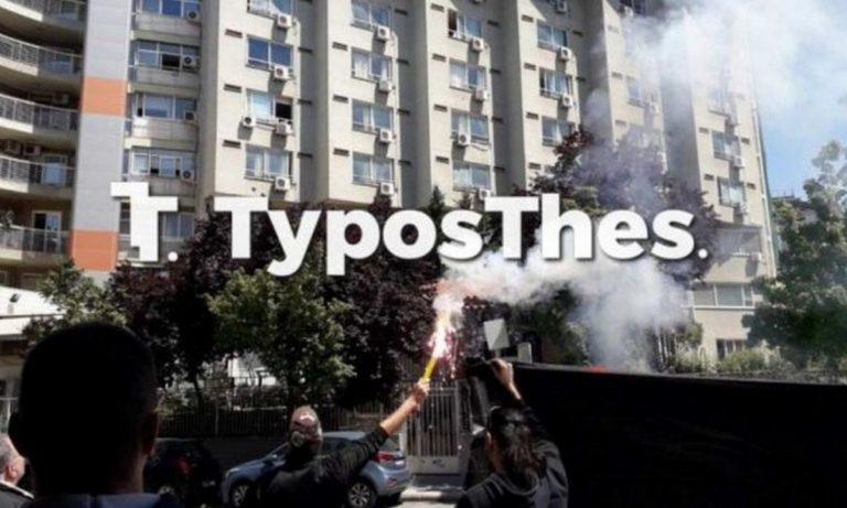 ΠΑΟΚ: Τρομερό περιστατικό έξω από το Θεαγένειο! (video)