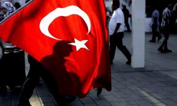 Τουρκία Αγία Σοφία Ελλάδα