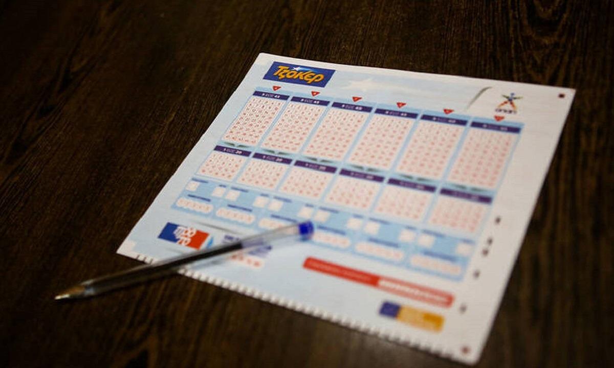 Τζόκερ 6/8: Αυτοί είναι οι τυχεροί αριθμοί. Τζόκερ 6/8: Αυτοί είναι οι τυχεροί αριθμοί Τζόκερ 6/8: Αυτά...