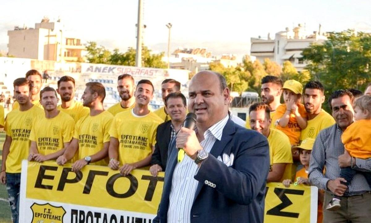 Γιώργος Βρέντζος: Θέλει ξανά τον Εργοτέλη!