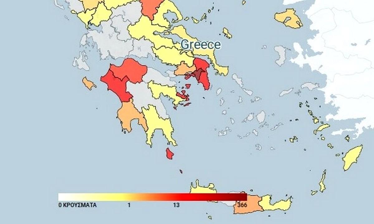 Κορονοϊός: Τα κρούσματα στην Ελλάδα – Οι «λευκοί» νομοί (upd – χάρτης)
