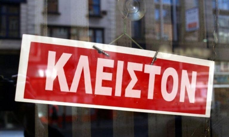 Επιχειρήσεις: Ποιες θα παραμείνουν κλειστές ως 14 Ιουνίου