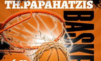 To «TH. PAPACHATZIS SUMMER CAMP» επιστρέφει!