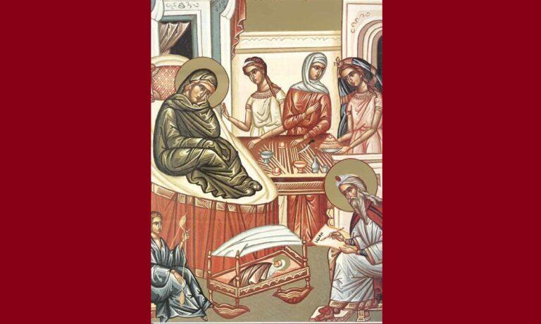 Εορτολόγιο Τετάρτη 24 Ιουνίου: Ποιοι γιορτάζουν σήμερα