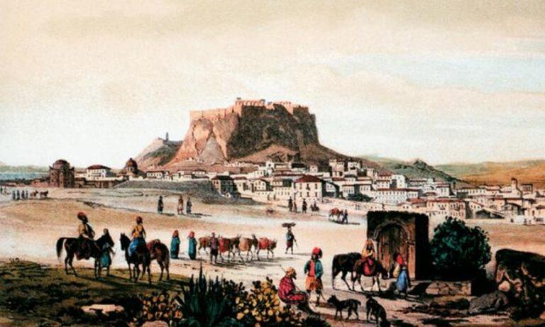 Σαν σήμερα 4/6: Η Άλωση της Αθήνας από τους Οθωμανούς Τούρκους