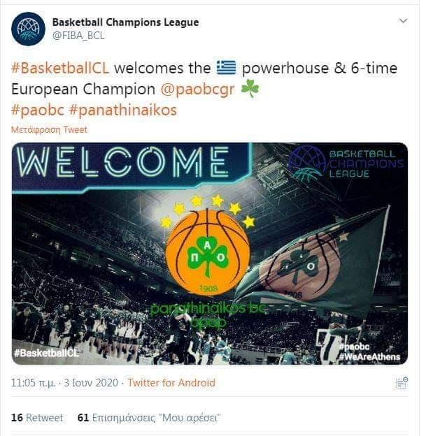Φάρσα: Το BCL... καλωσόρισε τον Παναθηναϊκό
