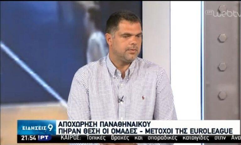 Δημήτρης Παπανικολάου: «Ξέρει τι κάνει ο Γιαννακόπουλος» (vid)