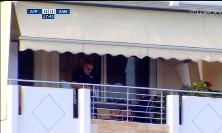 Ατρόμητος – Λαμία: ΑΕΚτσής είδε από το μπαλκόνι του τον αγώνα! (vid)