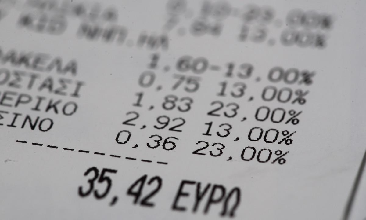 Φορολογικές δηλώσεις: Παράταση στην κατάθεσή τους