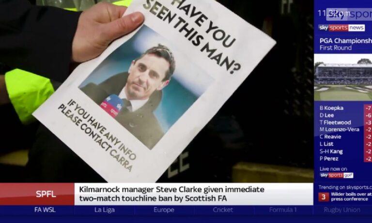Το Sky Sports τρολάρει τον αντι-Λίβερπουλ Γκάρι Νέβιλ: «Αναζητείται στη… Νέα Γουινέα!»