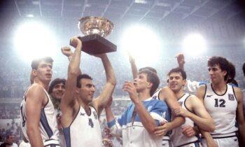 ΣΠΑΚΕ- Ευρωμπάσκετ '87: Είμαστε πια πρωταθλητές, έρχονται άλλες εποχές (vids)