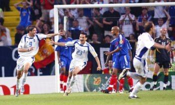 Euro 2004 - Ελλάδα - Γαλλία 1-0: Χαριστέας και φύγαμε για ημιτελικό! (vid)