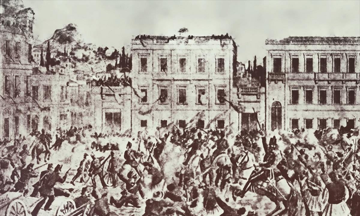 Ιουνιανά: Μία σελίδα γεμάτη αίμα στην ελληνική ιστορία (vid)