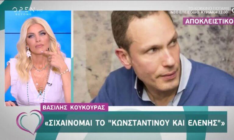 Βασίλης Κούκουρας: «Σιχαίνομαι το Κωνσταντίνου και Ελένης»