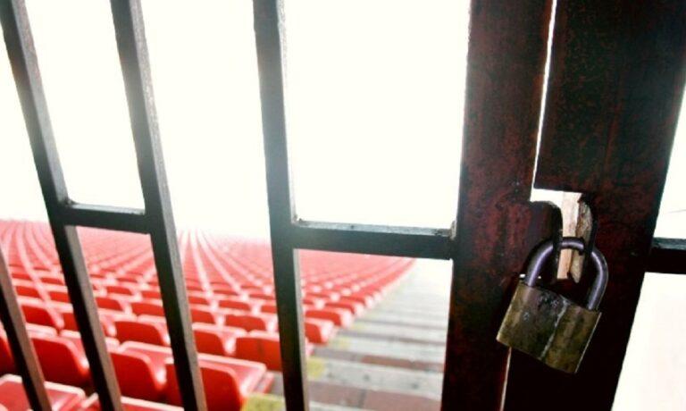 ΕΠΟ: Τι  λέει η Ομοσπονδία για την απουσία κόσμου στα παιχνίδια του Κυπέλλου