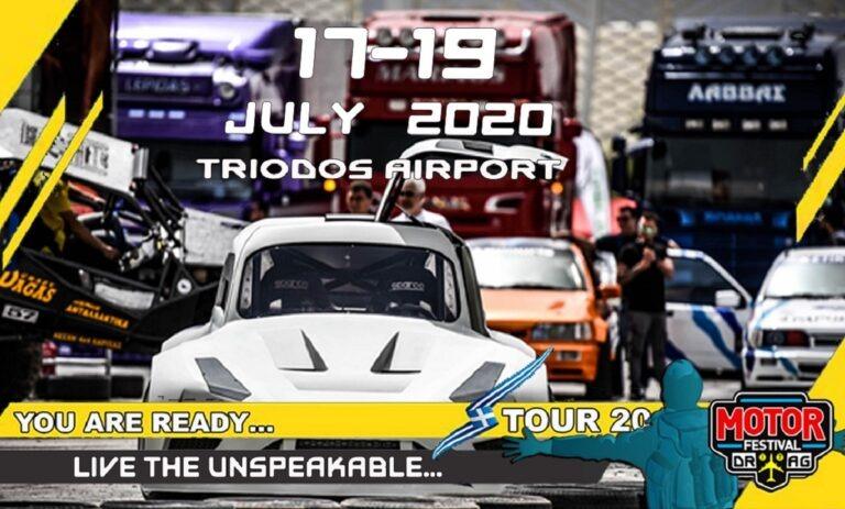 MotorFestival! Από τις 17-19 Ιουλίου στο αεροδρόμιο της Τριόδου στη Μεσσήνη (vid+pics)