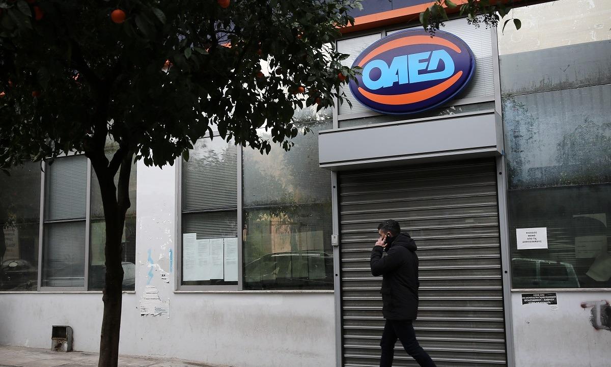 ΟΑΕΔ επιδόματα ανεργίας: Από σήμερα η πληρωμή της δίμηνης παράτασης